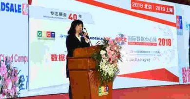 CDCE2018国际数据中心及云计算展全面启动 京沪优势尽现