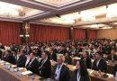 2018FDC中国国际门窗幕墙高级研讨会主题专场发布