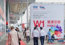 2019上海供热展圆满落幕,展商盛赞观众及产品质量