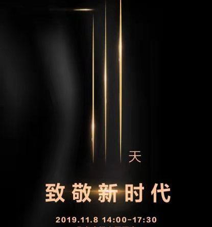新时代,如你我所愿–北京广播大厦酒店,8日下午,不见不散!