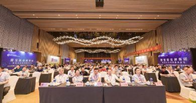 挪宝集团·第十二届地源热泵高层论坛圆满召开 聚焦地热产业高质量发展