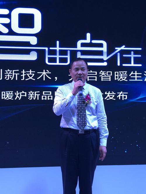 中国燃气供热专业委员会王启主任_副本