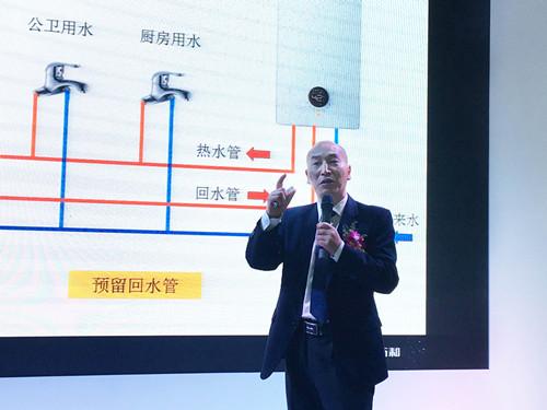 广东万和热能科技有限公司总经理钟家淞_副本